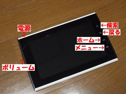 SMT-i9100のボタンレイアウト