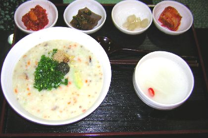 Congee Houseの牛肉と野菜のおかゆ