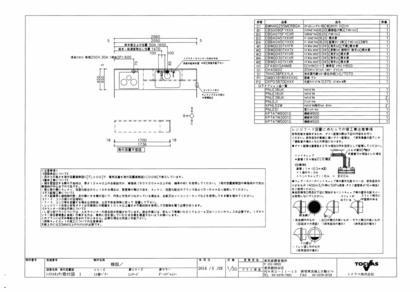 IE_PLAN_015.jpg