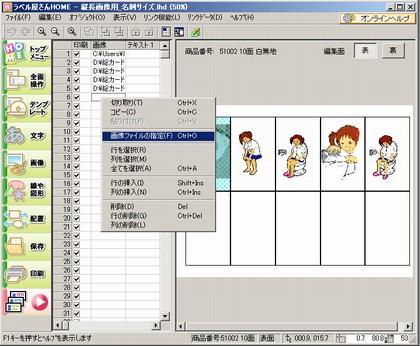 ecard_cd4.jpg