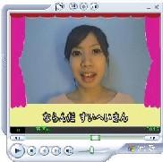 DVDサンプル