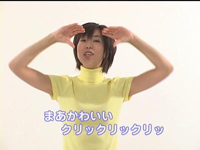 te_natsume.jpg