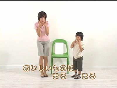 te_natsume2.jpg